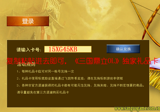 <a href=http://www.travel-to-wyoming.com/intro/4937.html target=_blank class=infotextkey>三国鼎立ol礼品卡</a>